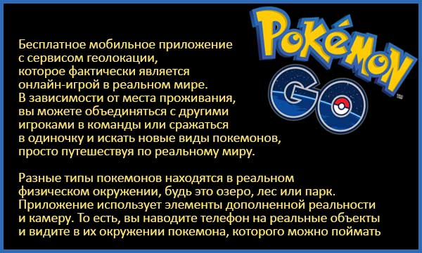 22_pokemon_)))